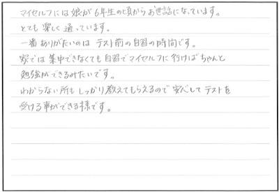 voicep01
